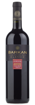 2013 Barkan Vineyards Classic Cabernet Sauvignon (Kosher) - Winery Front