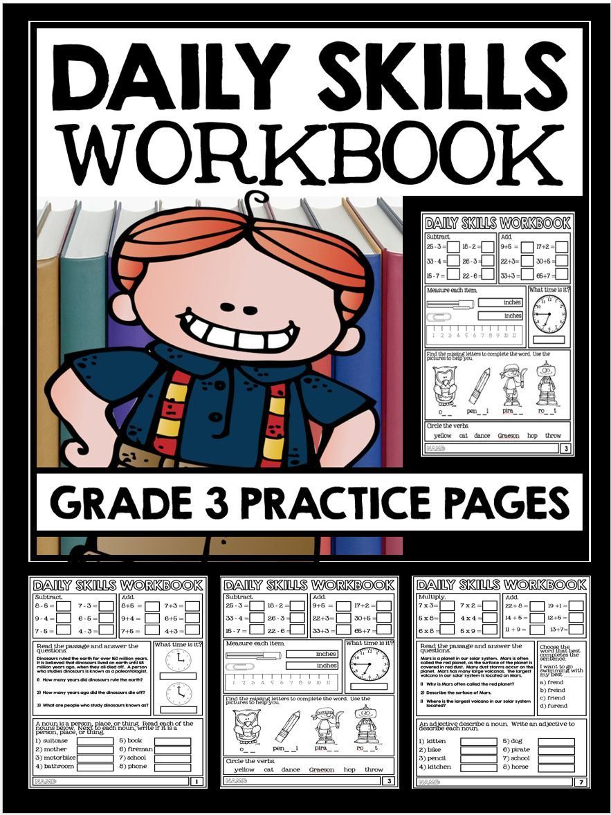 Daily Skills Workbook Practice Pages For Grade 3 Skills Practice Third Grade Math Worksheets Reading Comprehension Activities [ 1178 x 883 Pixel ]