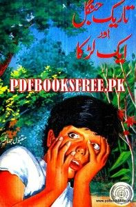 Tareek Jungle Aur Aik Larka By Maqbool Jahangir | Kids