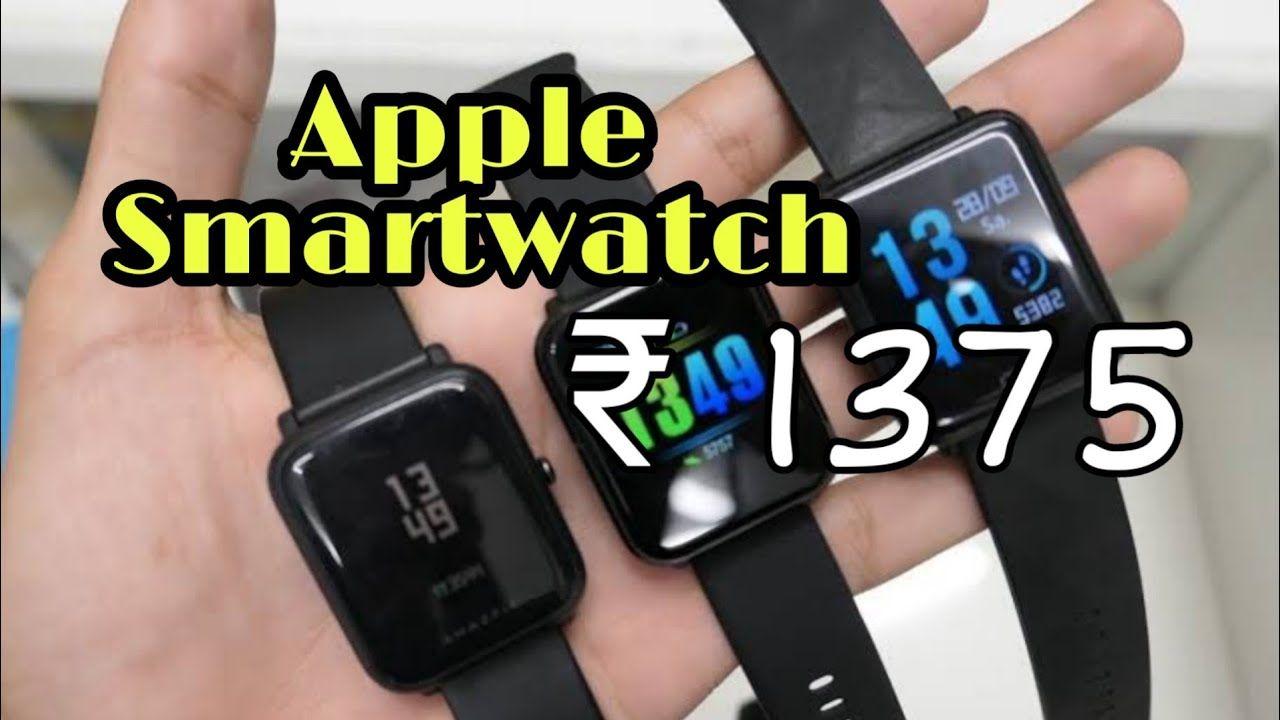 Smart Watch BlitzWolf BWHL1 Smartwatch Unboxing