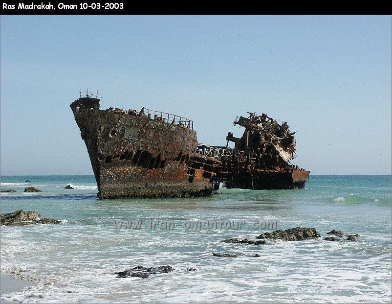 Ras Madrakah Shipwreck Oman Water Crafts Shipwreck Oman