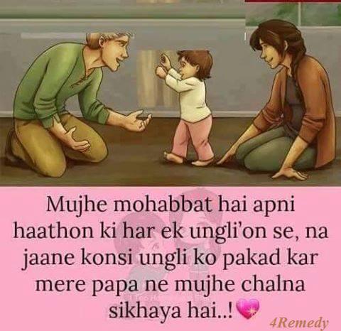 Sad status in hindi ,Best Whatsapp Status In Hindi   Upay   Pinterest