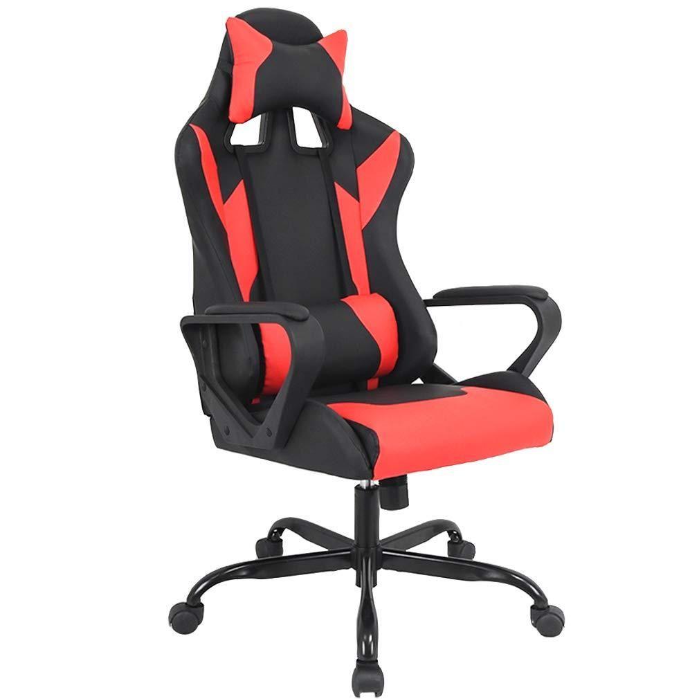 Gaming chair racing chair office chair ergonomic highback