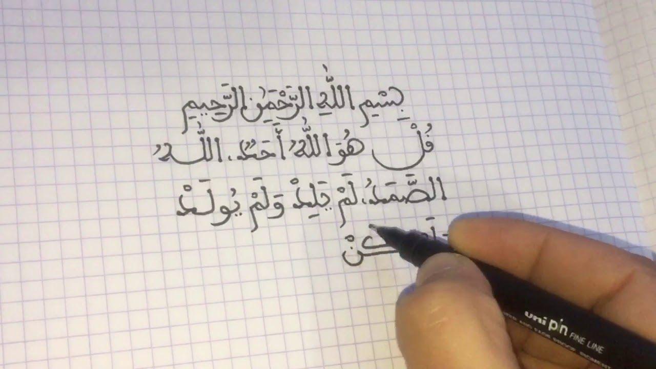 Pin By منوعات ميدو تشان Mix Medo Tsha On العاب العيد 10 Things