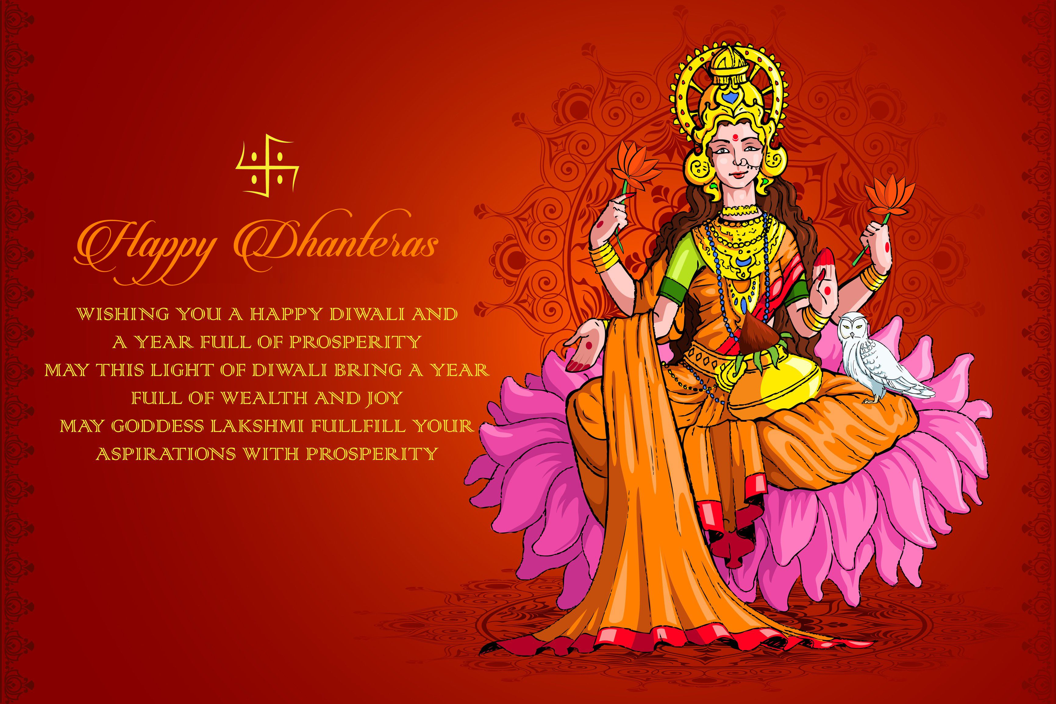 Dhanteras Is One Of The Famous Festival As Celebrated In
