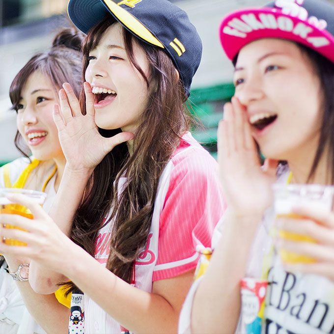 福岡ソフトバンクホークス「タカガールサイト」。ホークスを応援する女性ファン「タカガール」に向けた最新情報や、観戦スタイルをご紹介。