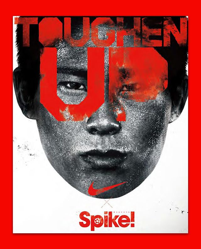 Daisuke Maki, Kazuhi Yoshikawa, Miho Ishizuka – SPIKE Magazine Nike Issue