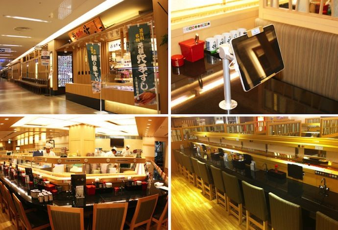 Katu Midori (Kaiten Sushi) 8th Floor Seibu Department Store (Building A) Shibuya (Behind Tsutaya/Starbucks in Shibuya) near the crossing  Best time @ 3-5pm Mon - Fri