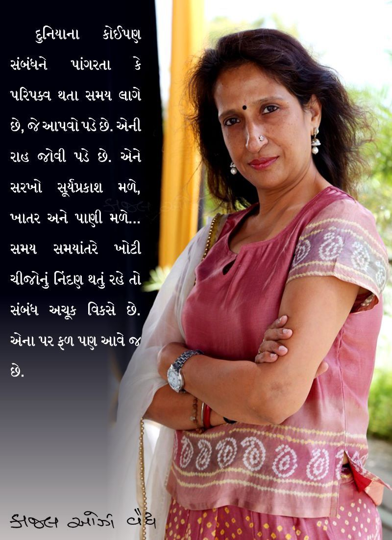Gujarati Shayri Gujarati Quotes Dil Se Not Quotes Dairy Feelings Ship