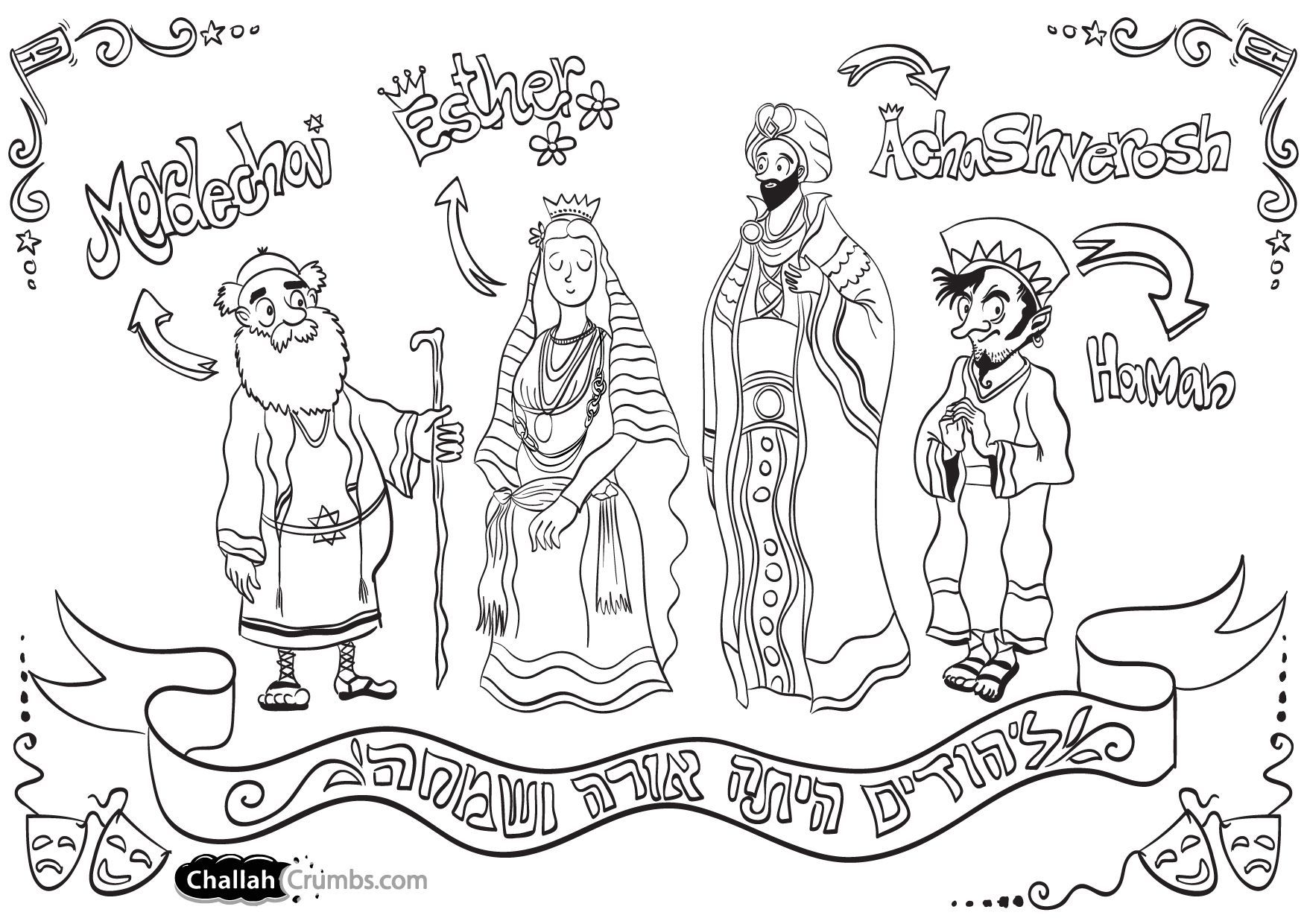 Fabulous Purim Coloring Page Challah Crumbs Coloring Pages Esther Bible Bible Coloring Pages Coloring Pages Bible Coloring Pages Esther Bible