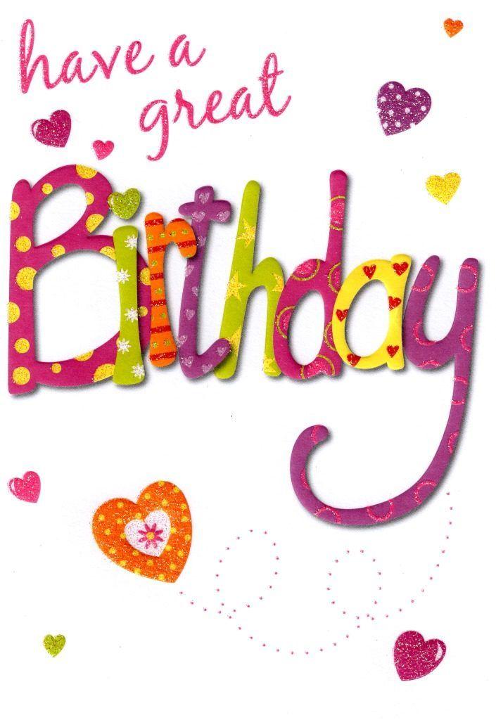 female birthday cards general open female birthday card cards love – Birthday Card Downloads