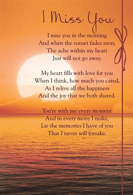 Graveside Bereavement Memorial Cards A Variety You Choose I Miss