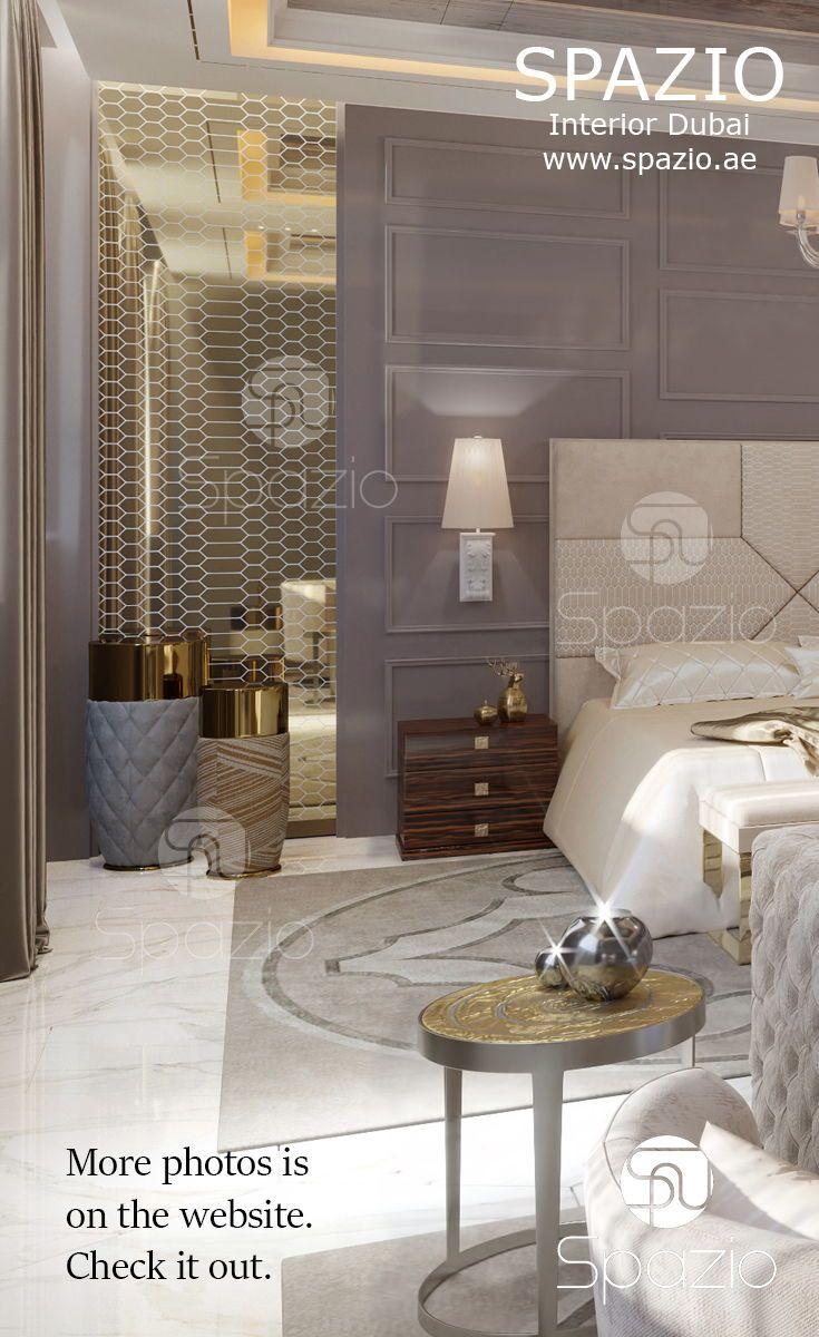 تصميم ديكورات غرف نوم | Master bedroom interior design and decor