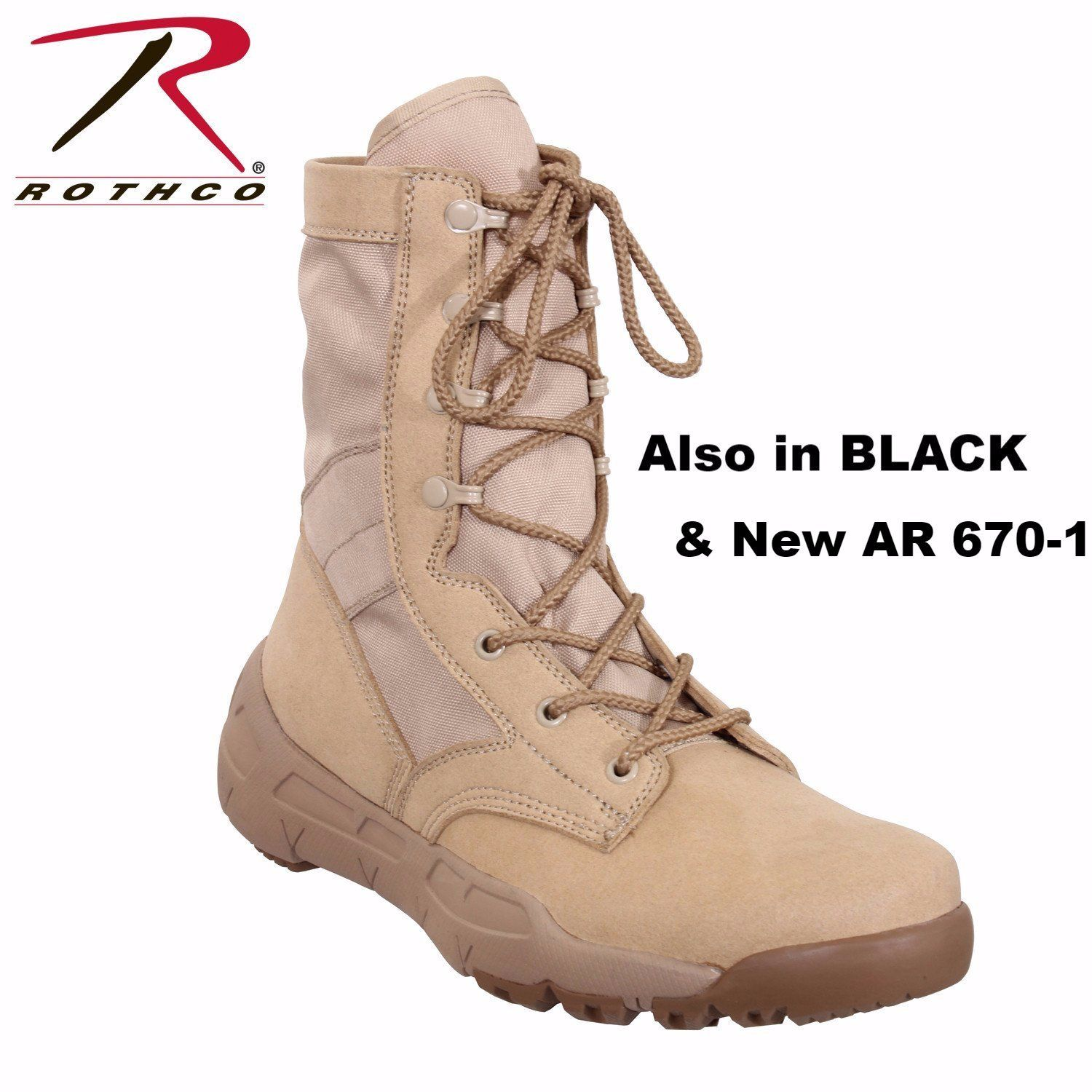 Rothco V Max Lightweight Tactical Boot Military Boots Combat Boots Tactical Boots