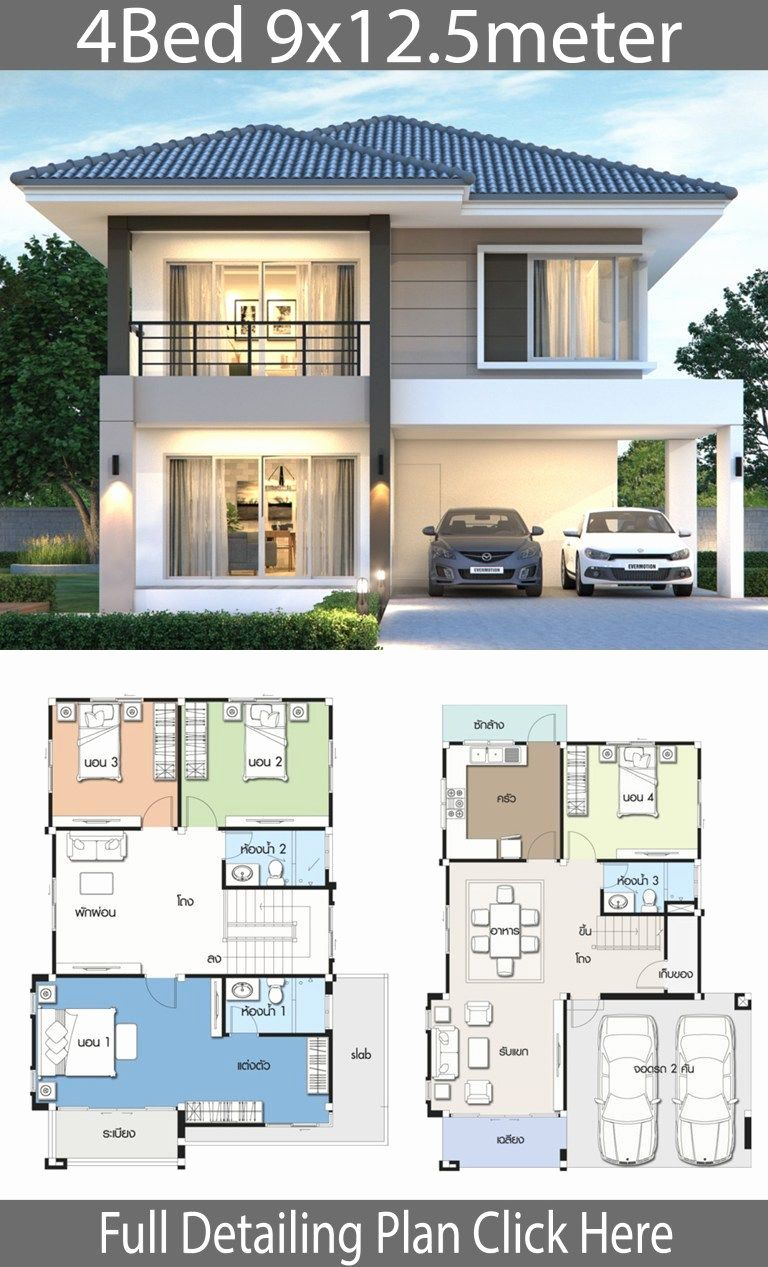 Basic 2 Story House Plans Luxury House Design Plan 9x12 5m With 4 Bedrooms With Images Duplex House Design Bungalow House Design 2 Storey House Design