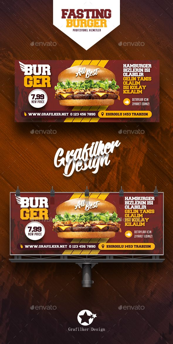 Pin By Bashooka Web Graphic Design On Signage Design Billboard