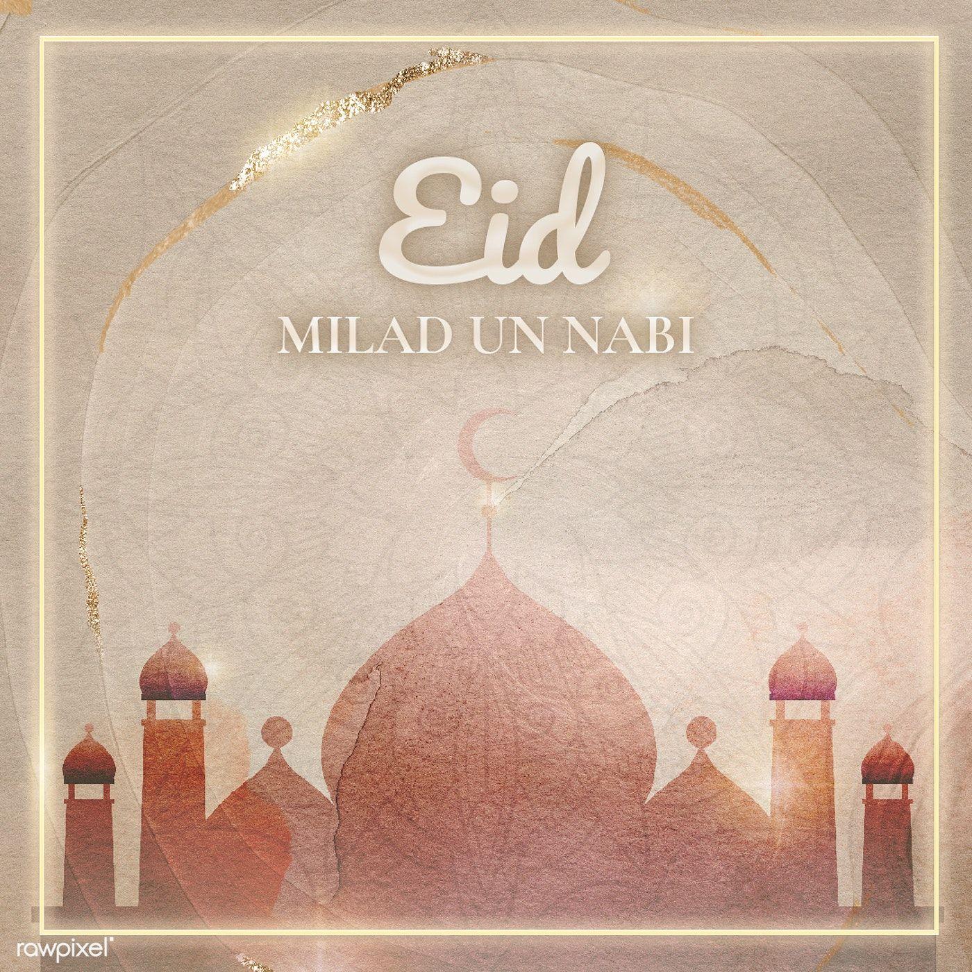 Download Premium Illustration Of Festive Eid Mubarak Greeting Card Eid Mubarak Greetings Eid Mubarak Greeting Cards Eid Mubarak