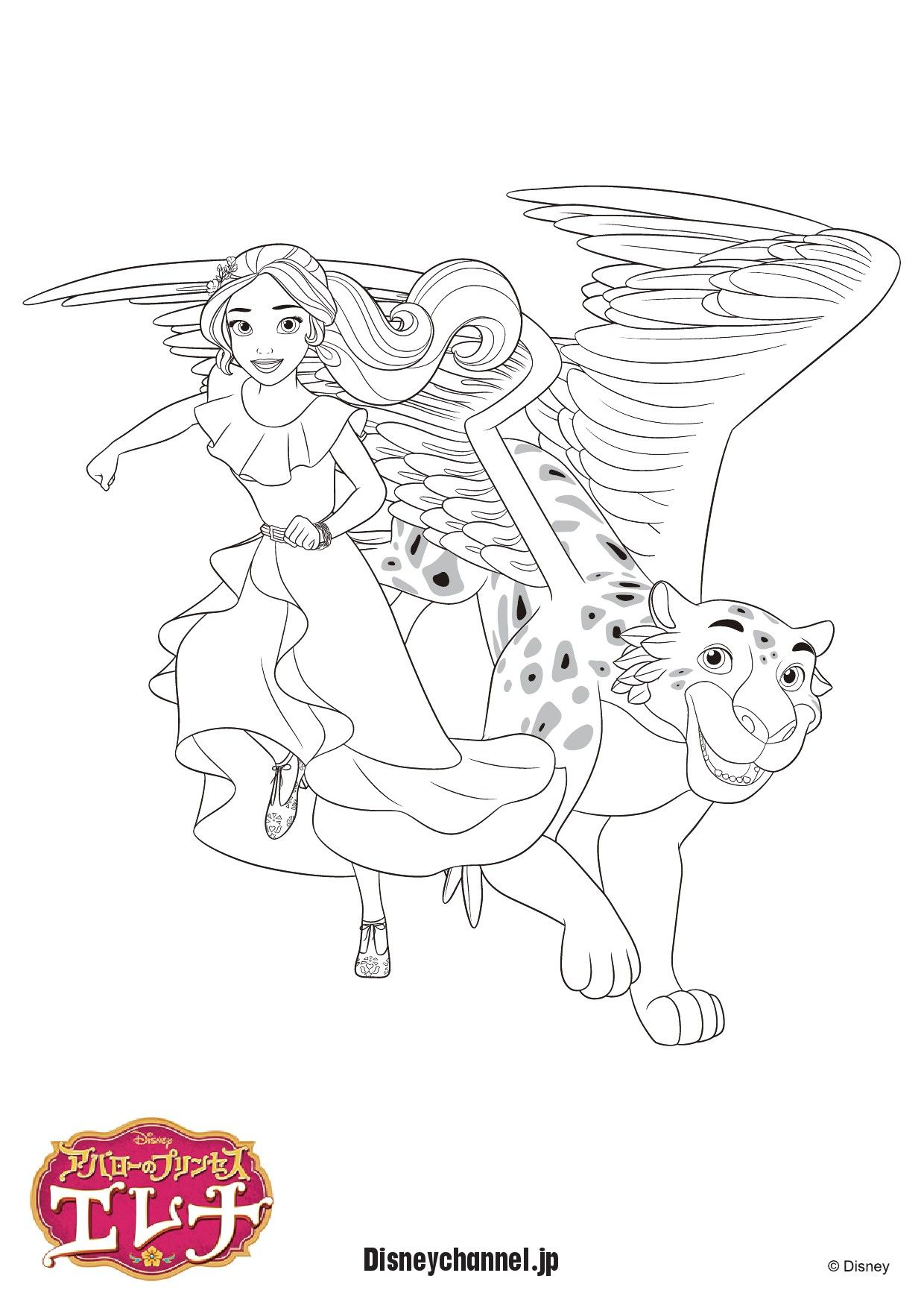 Coloring pages elena of avalor - Popup Naver Image Popup Popup Naver Image Popup Disney Elena Of Avalor Coloring Page