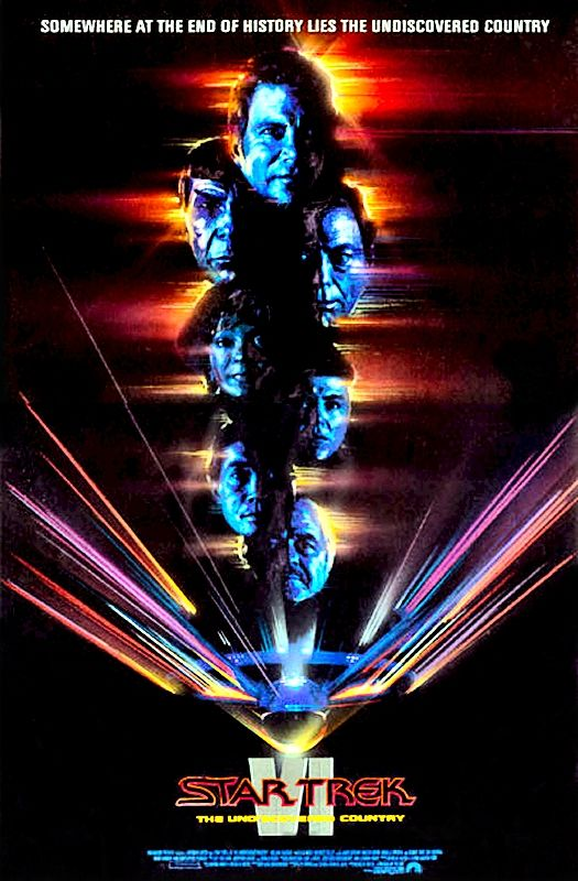 STAR TREK EXPLORATION AWAIT TV SHOW SERIES MOVIE SCIENCE FICTION WALL ART DECOR