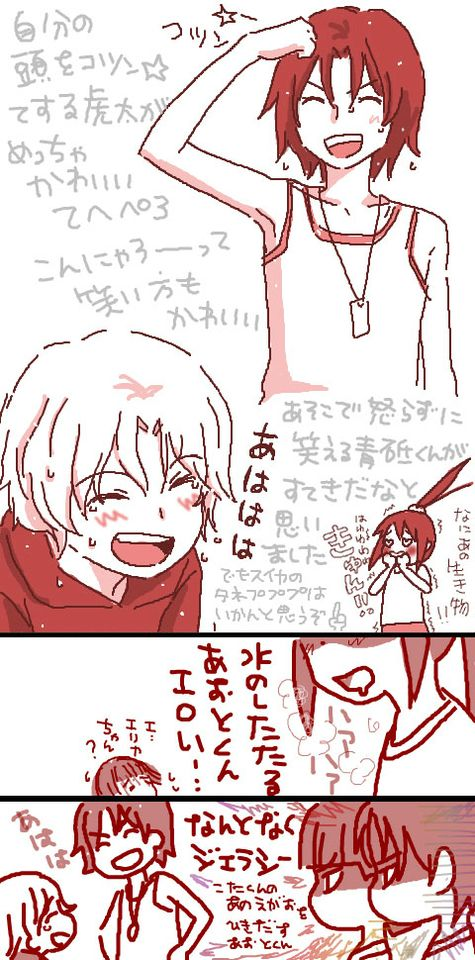 Ginga e Kickoff Episode 26 (Görüntüler ile) Anime