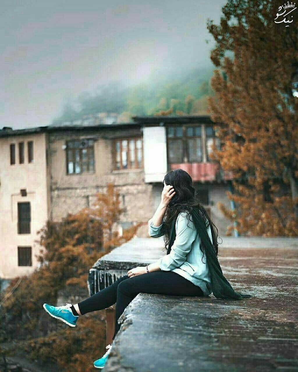 عکس پروفایل دخترونه لاکچری باحال Iranian Girl Beautiful Girl Photo Cute Love Wallpapers