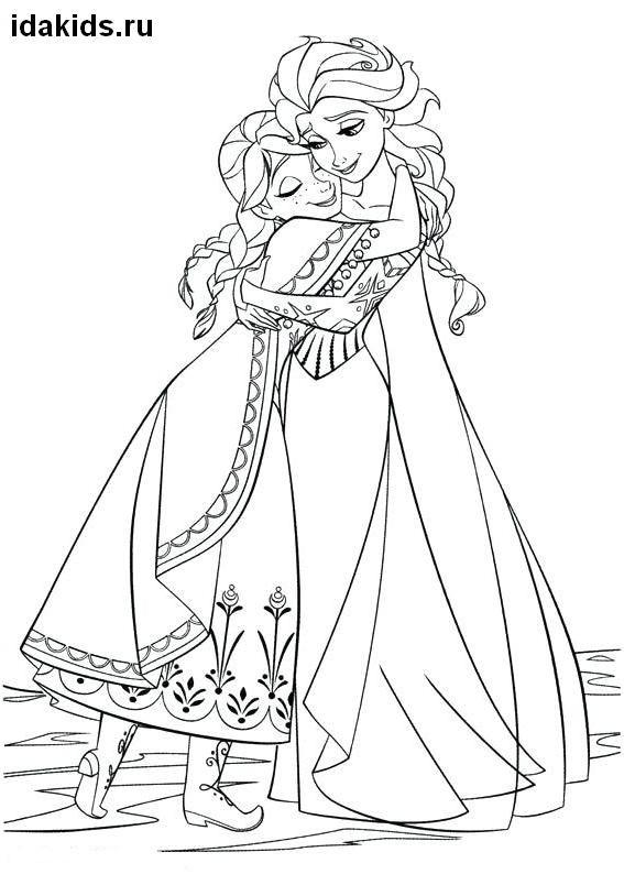 Раскраска Холодное сердце Анна и Эльза обнимаются ...