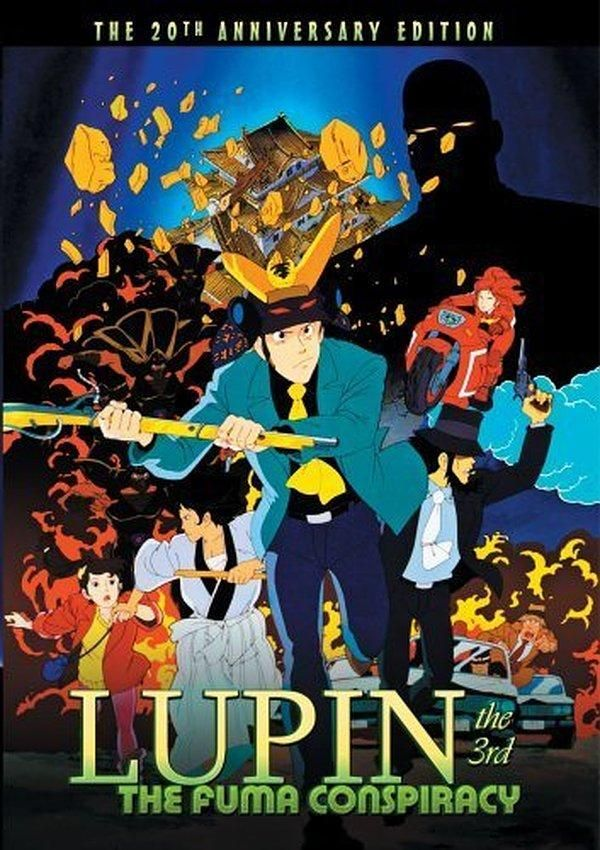 Download Lupin III: The Fuma Conspiracy Full-Movie Free