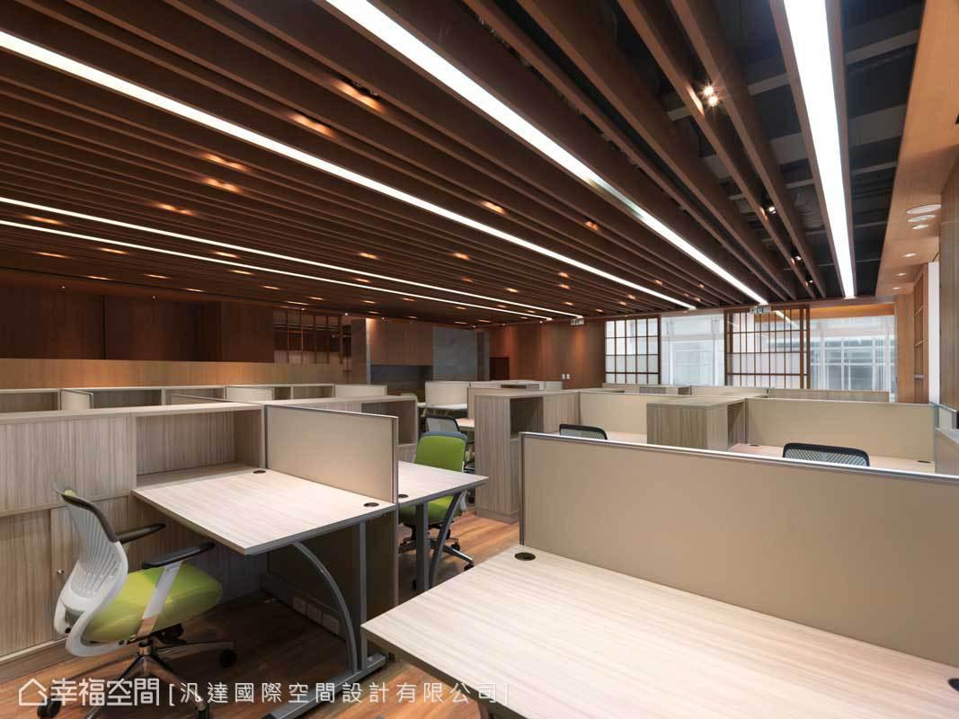 王義勝eason 王藝樺eries 洗鍊質韻 締造新日式空間概念 幸福空間 home interior home decor