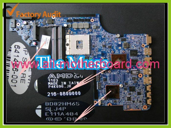 Replacement for HP 641486-001 Laptop Motherboard