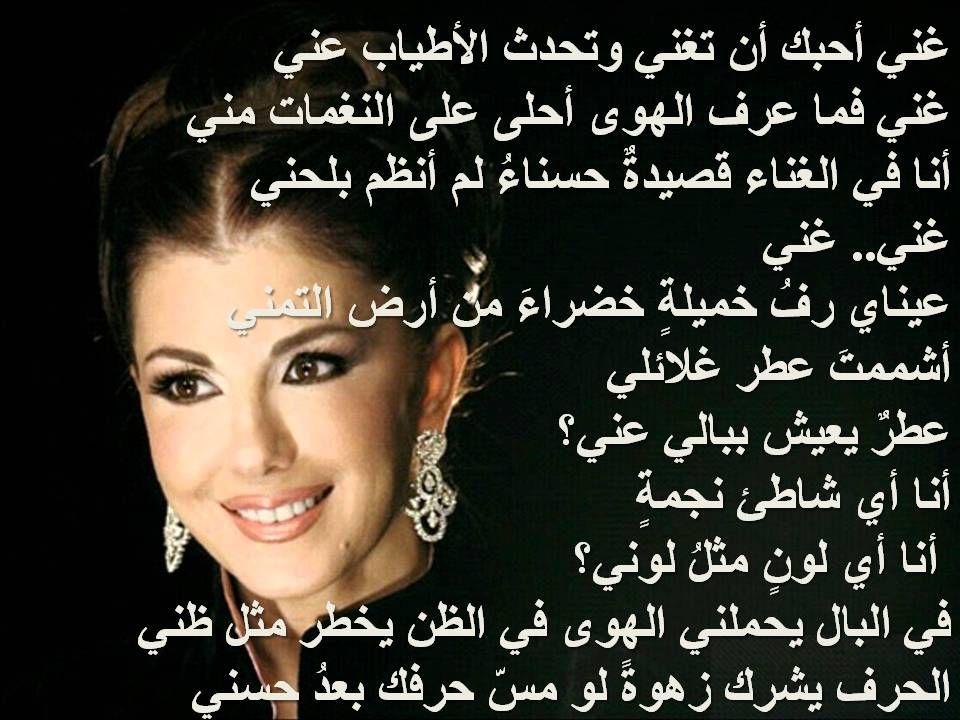 عطر كلمات فؤاد سليمان Celebrities