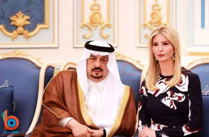 ايفانكا ترمب بالسعودية مع الأمراء