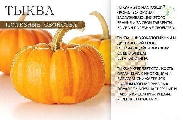 Забери себе оранжевые фрукты, овощи и ягоды!