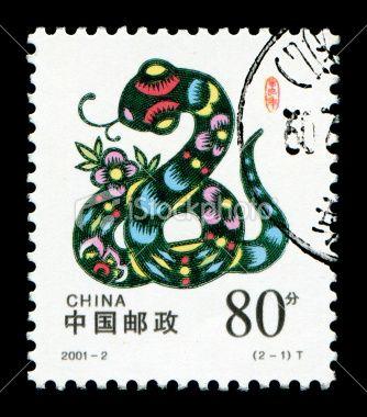 Chinese stamp Chinese Snake Year