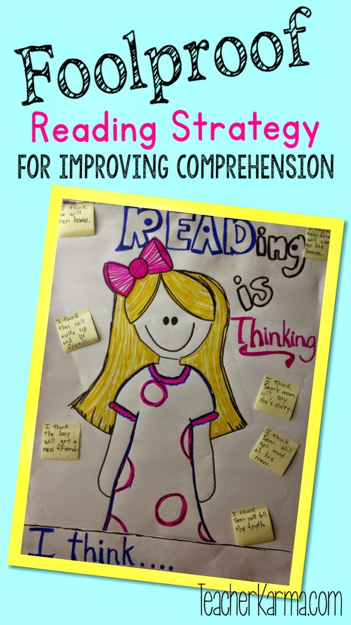 Classroom Freebies Too Foolproof Reading Strategy To Improve Comprehension Improve Reading Comprehension Reading Strategies Reading Comprehension Improving reading comprehension in