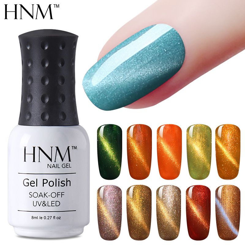 HNM 8ML UV Gel Nail Polish 3D Magnetic Cat Eye Nail Gel Soak Off Gel ...