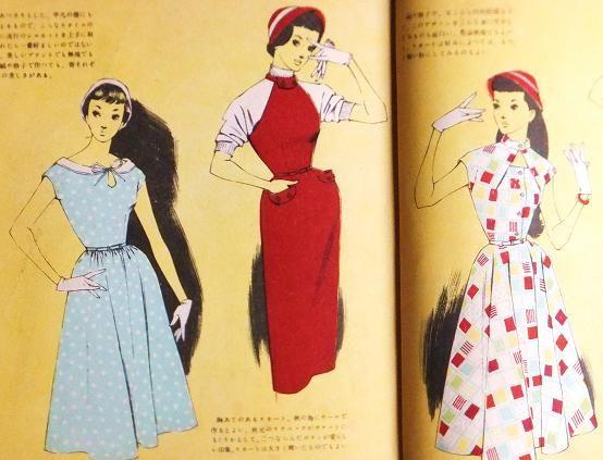 『それいゆ ジュニア号』(昭和28年8月1日発行) それいゆ・じゅにあぱたーん