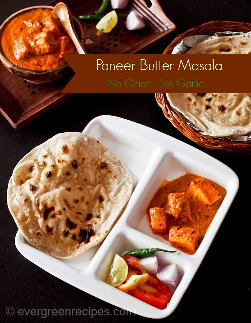 Paneer butter masala recipe without onion garlic vegetarian paneer butter masala recipe without onion garlic vegetarian forumfinder Images