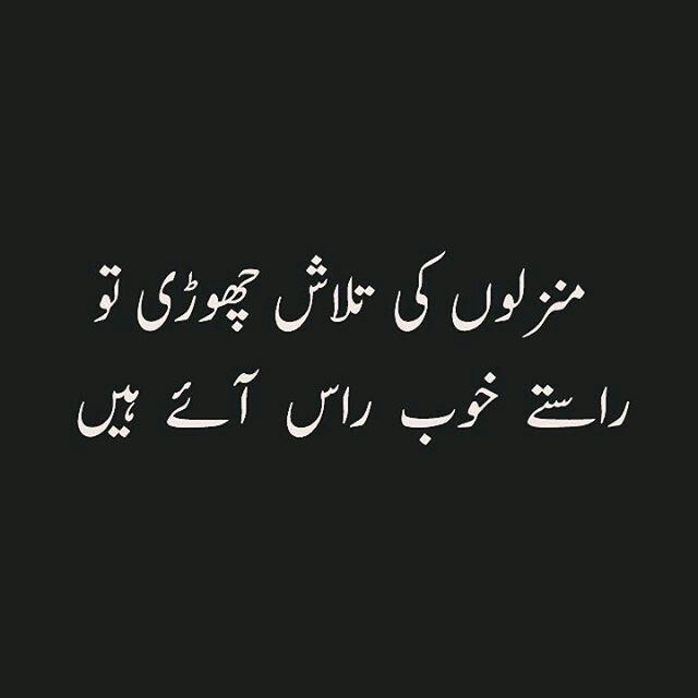 corona meaning in urdu