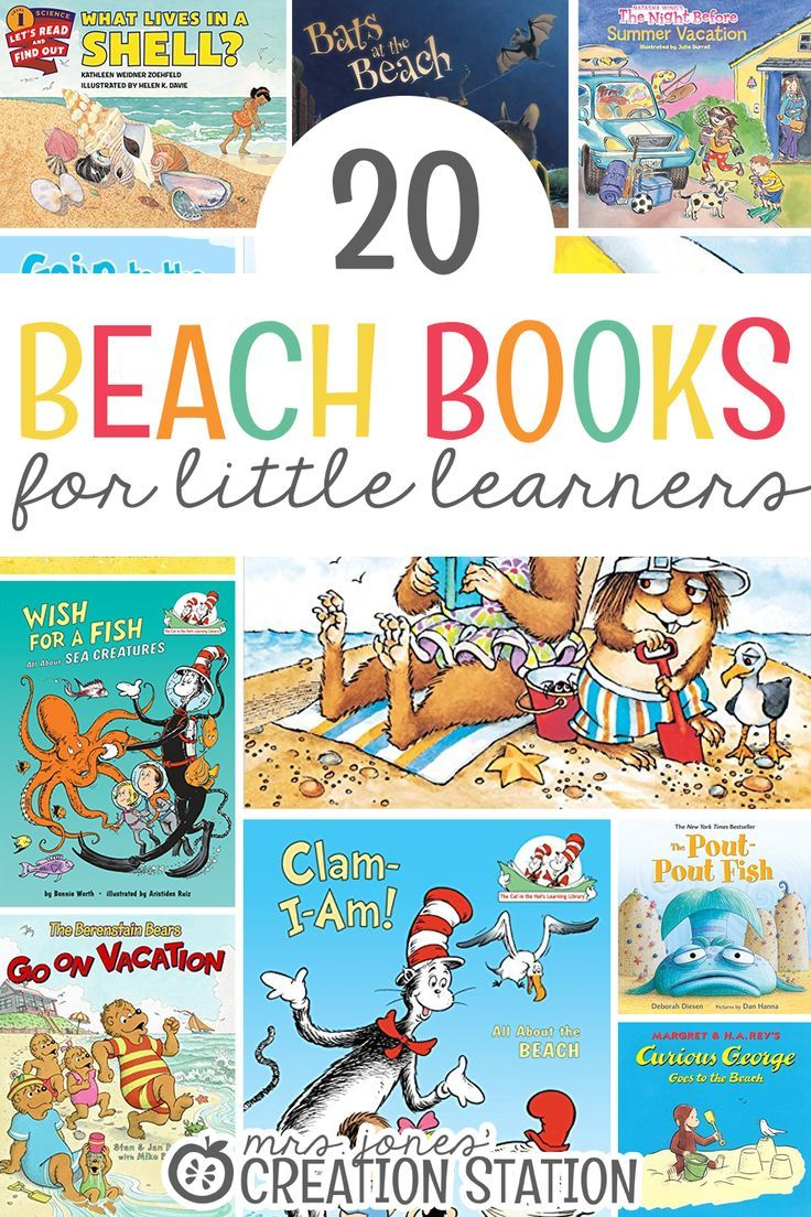 20 Beach Books For Little Learners