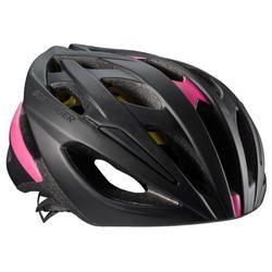 Bontrager Starvos Mips Women S Womens Bike Helmet Cycling
