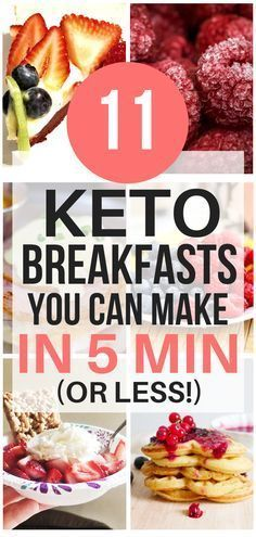 These keto breakfasts are the best! I am so glad I found these great keto breakfasts that I can make in 5 minutes or less. Now I have some great easy keto breakfasts for my low carb diet! #keto #ketorecipes #ketobreakfast #ketomuffins #ketoeggs #ketorecipeseasy #ketobread #ketodietforbeginners