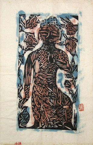 The Healing Buddha, Shiko Munakata