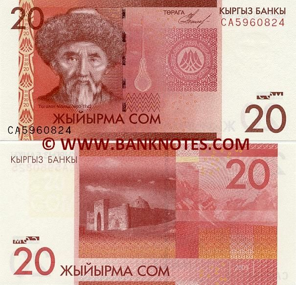 C KYRGYZTAN BANK NOTE 20 SOM UNC ND 2009