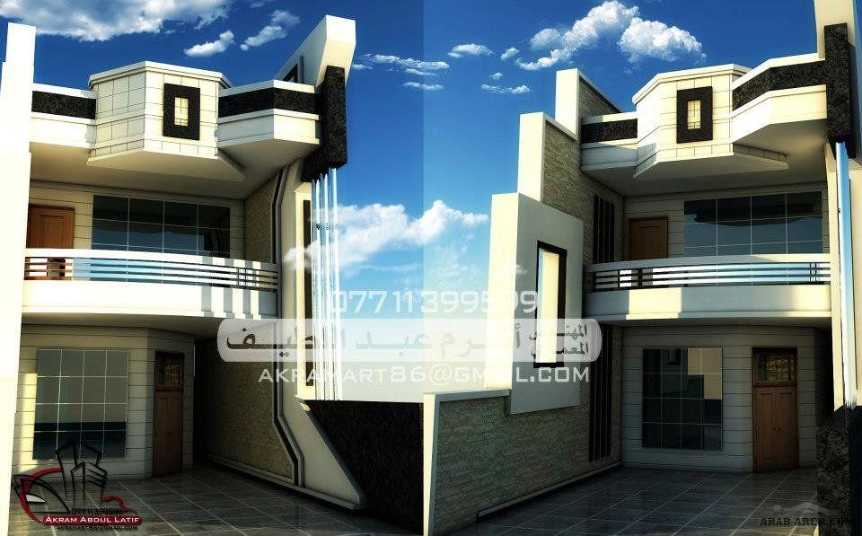 تصميمات معمارية واجهات فلل مودرن جداا 3 مكتب المهندس اكرم عبد اللطيف Home Design Plan House Elevation House Styles