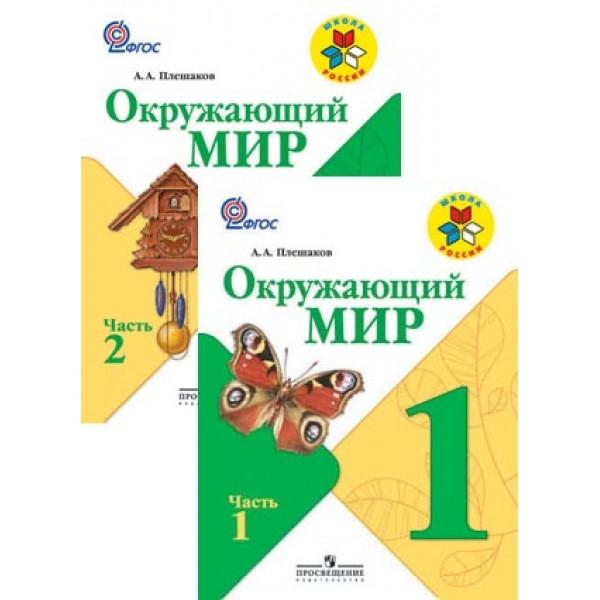 Гдз по английскому агабекян для средних специальных заведений