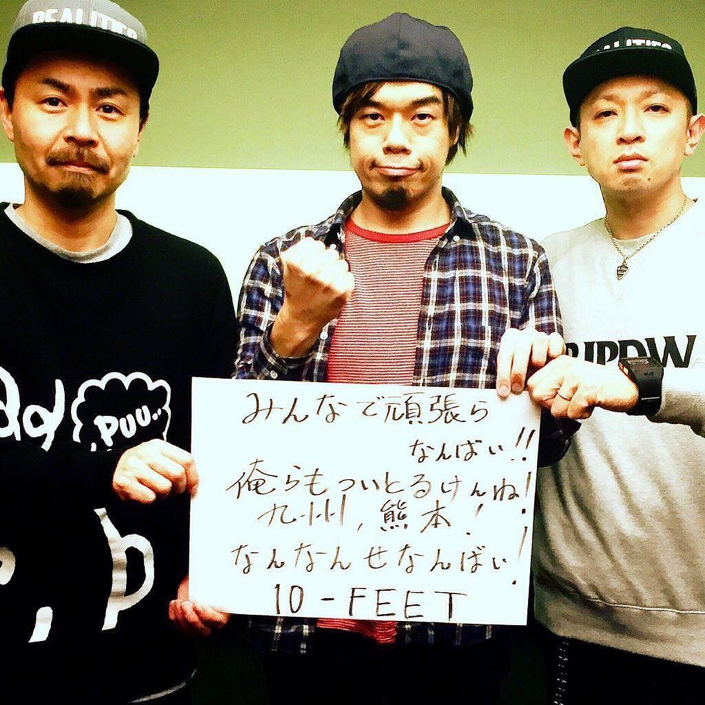 熊本の仲間のブログです拡散お願いします現地で避難生活してる仲間のブログになります現地で収集した役立つ情報も記載されてますので拡散の程よろしくお願いしますhttp://ift.tt/1rdp0WF by takumamitamura