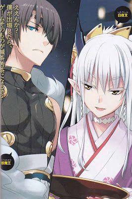 Anime Light Novels: Mondaiji-tachi ga Isekai Kara Kuru Sou