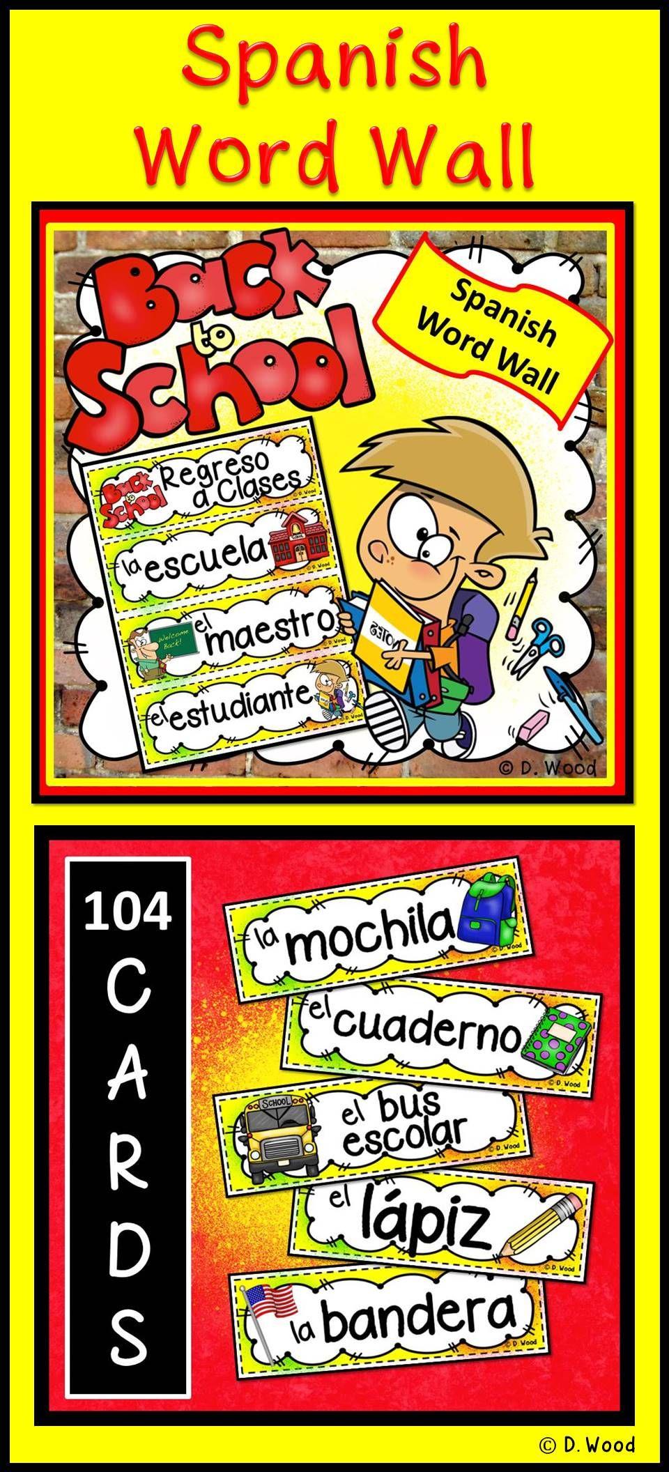 Spanish Classroom Decor Word Wall: Regreso a Clases | Spanish word ...