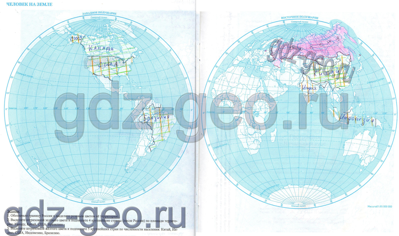 Гдз по географии 6 класс контурные карты покниге плешаков и сонин