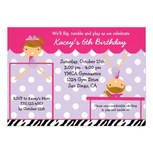 Gymnast Gymnastics Birthday Party Invitation Zebra Gymnastics - best of invitation wording for gymnastics party